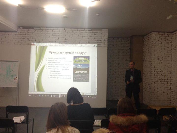 конференция зеленая клиника